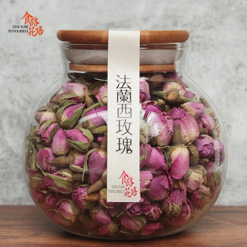 100g食路花语无硫特级法兰西粉玫瑰花茶干玫瑰花茶泡水瓶装