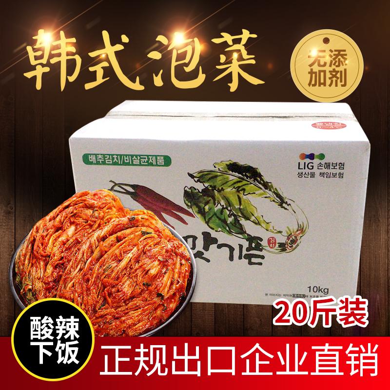 春顺正宗韩国泡菜10kg朝鲜族辣白菜20斤韩式泡菜整箱开胃菜咸菜