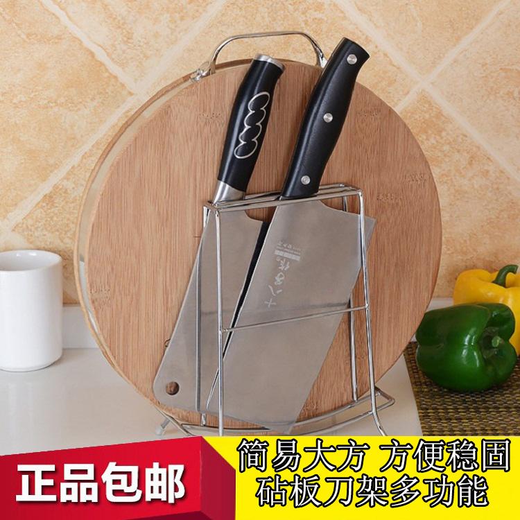 Наборы ножей для кухни Артикул 566335271427