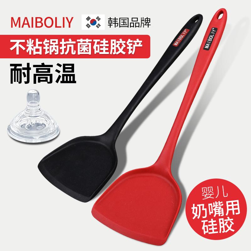 Лопатки для сковороды Артикул 551445953818