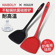 硅胶铲不粘锅专用铲炒菜铲子家用耐高温硅胶锅铲套装汤勺炒勺厨具