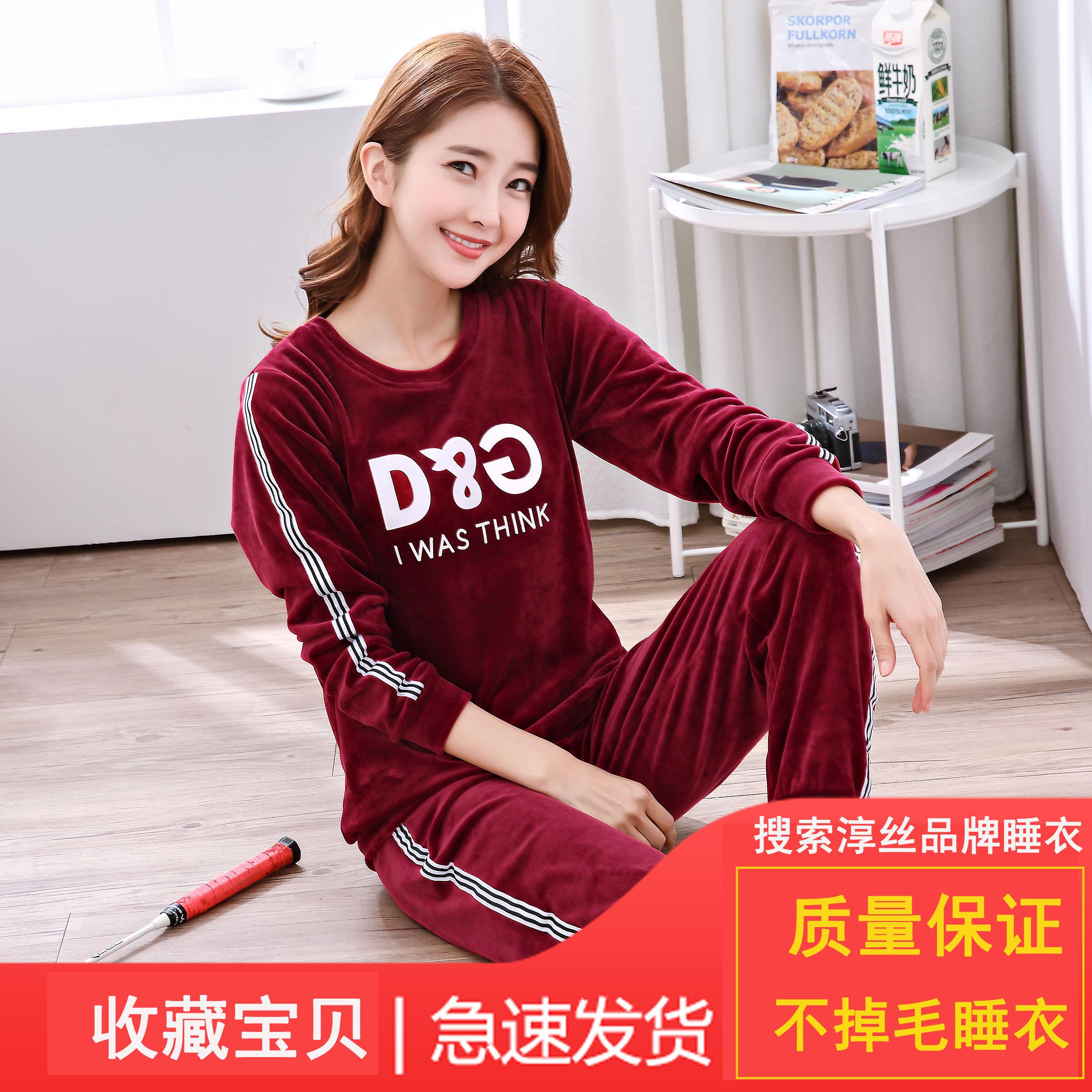 秋冬サンゴの绒のパジャマの女性の長袖は厚い両面の绒のハンズフリーの住宅服のスポーツスーツのフランネルをプラスして保温します。