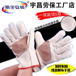 双层帆布劳保手套厂家直销加厚耐磨全内衬棉布电焊工作业防护用品