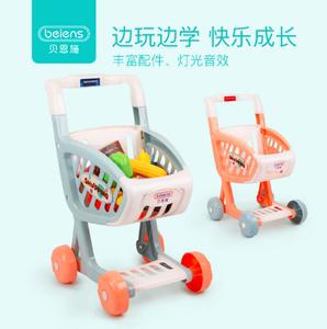 贝恩施玩具儿童音乐购物车超市小手推车过家家宝宝3-6岁厨房果蔬