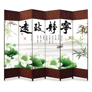 中式折叠移动客厅卧室遮挡隔断墙
