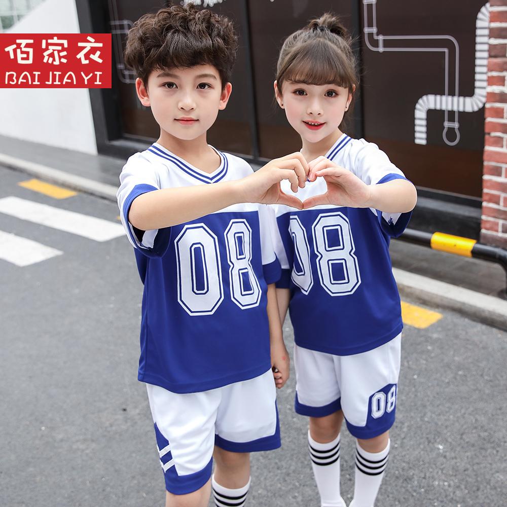 小学生运动会开幕式服装夏季运动会班服夏天蓝色男女童一年级套装