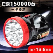 LED可充电强光手提灯疝气探照灯大手电筒防汛巡逻搜索灯速森8881