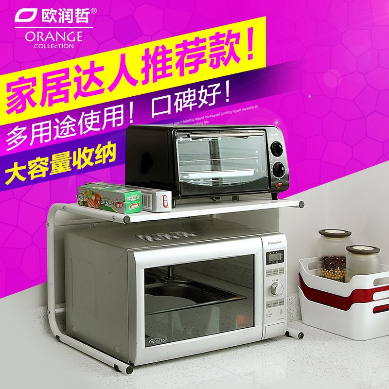 歐潤哲 歐式鐵藝微波爐架置物架 托架 廚房2層烤箱架支架