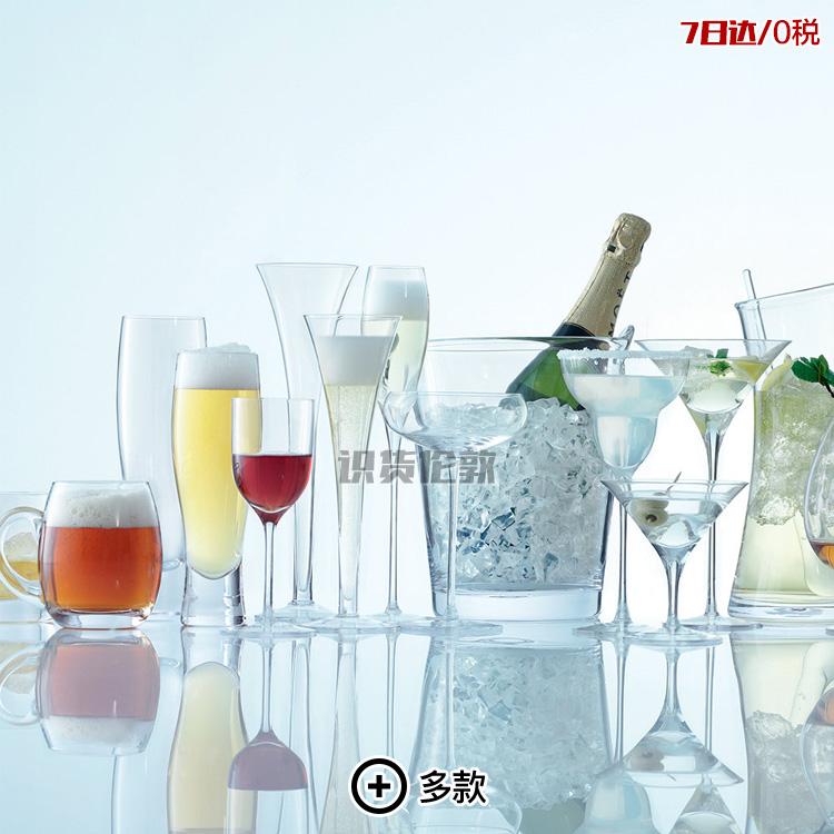 英国 LSA Bar系列玻璃酒具 冰桶醒酒器啤酒杯 手工 礼品盒 代购