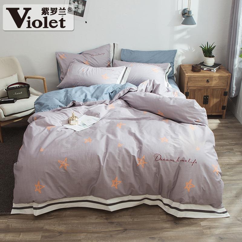 紫罗兰星座条格系列四件套简约纯棉床单被套床笠款1.8m床上用品券后259.00元