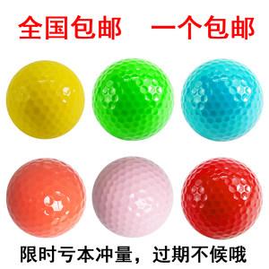 高尔夫球下场比赛球彩球空白按摩球