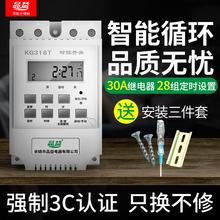 时控开关时间控制定时器220v微电脑时空路灯电源全自动断电kg316t