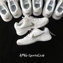 白銀鉤運動小白鞋 845048 Court 100 Lite 老爹復古男女網球鞋 Nike