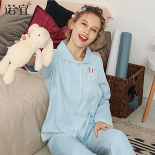 月子服纯棉孕妇睡衣女哺乳睡衣月子服春秋冬季产后四季可穿喂奶衣