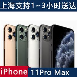 Apple/苹果 iPhone 11 Pro Max暗夜绿色256G双卡双待iPhone11pro