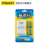PISEN Four-channel standard 2300mAh5 Nickel-hydrogen rechargeable battery 4 suit Charger Can charge No. 7 Battery