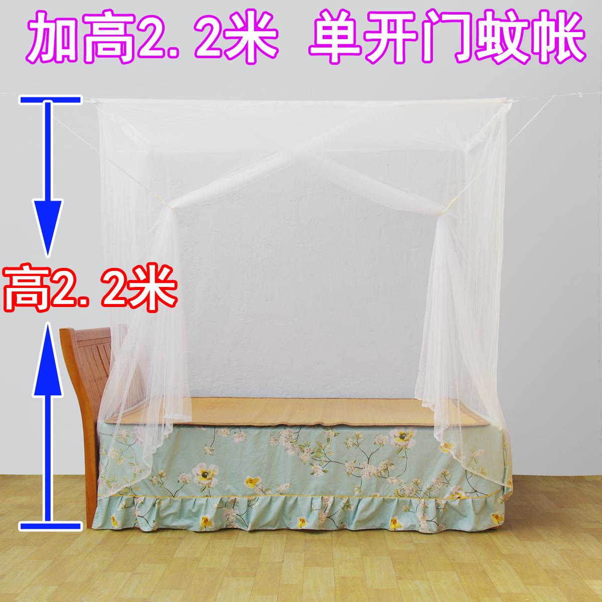 高2.2米加密老式蚊�し巾��伍_�T�坞p人床2米1.5m3米加大落地蚊��