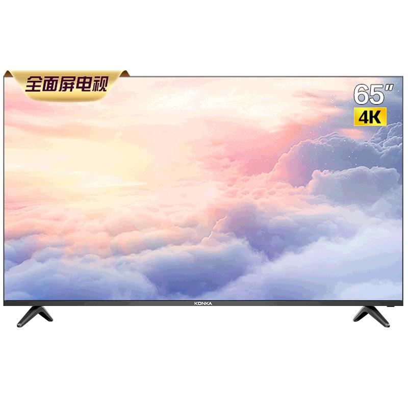 KONKA/康佳 LED65U5 65英寸4K超高清智能wifi网络液晶电视机