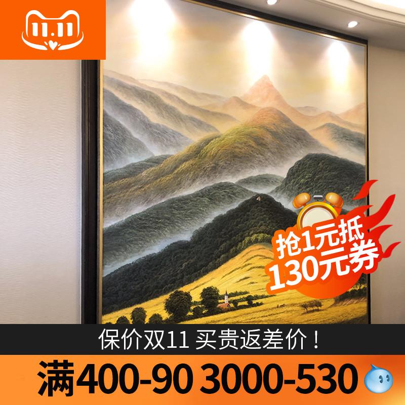 美式玄关装饰画欧式客厅餐厅壁画轻奢挂画风景山水手绘油画巨人山图片