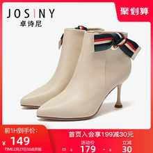 Zhuoshini 2019 winter new single boot women's fashion women's thin heel pointed short tube dinner shoes wedding shoes bow ankle boots women