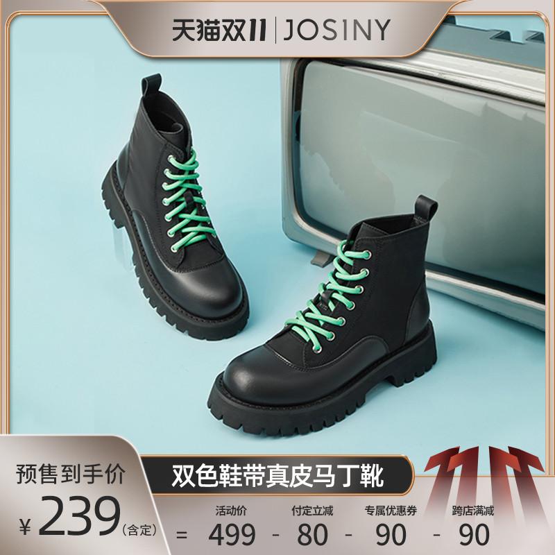 【立即付定】卓诗尼2021冬新款真皮马丁靴百搭时尚短筒靴子女