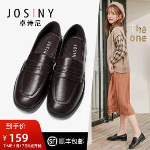 卓诗尼英伦风小皮鞋女2020年春季新款加绒复古乐福鞋平底女单鞋子品牌