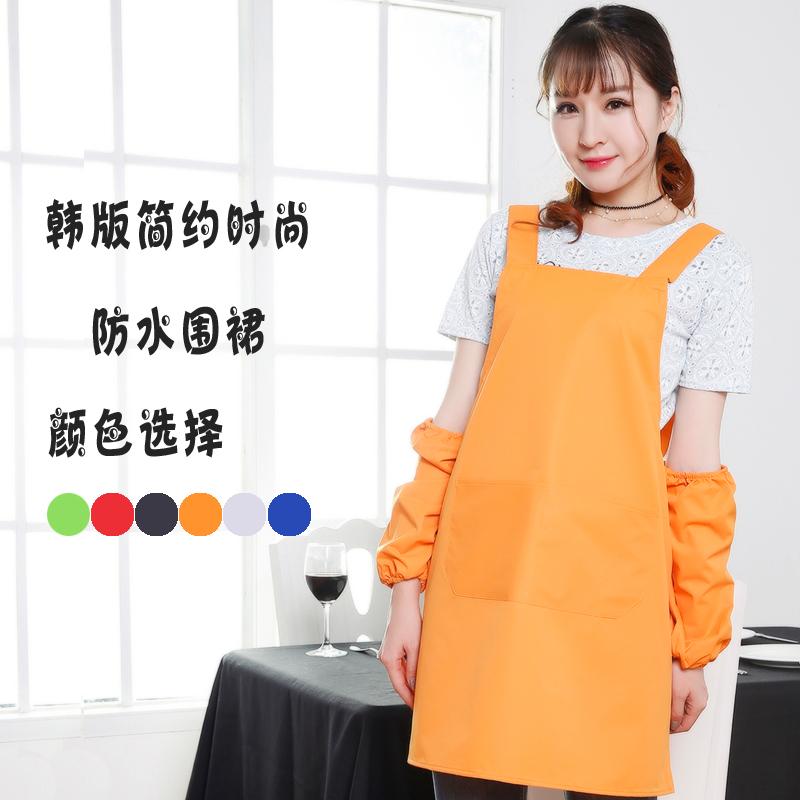 圍裙圍兜防水油H型超市工作服圍裙圍腰美容美甲定製32009正秀