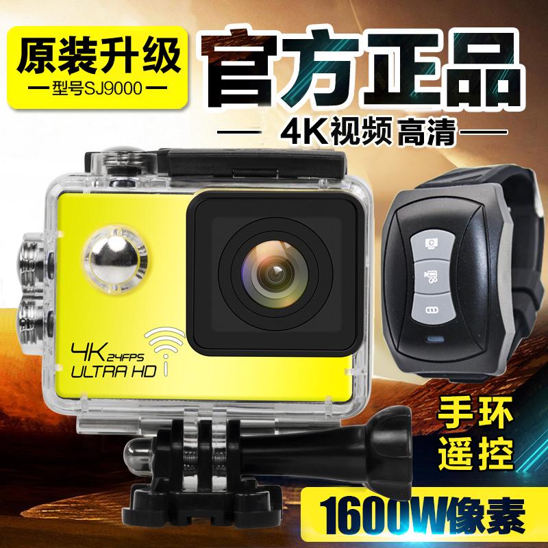 sj9000高清4K运动摄像机迷你wifi旅游数码防水照相机潜水下录像DV