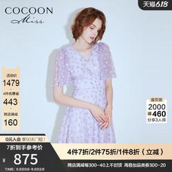 miss COCOON2020夏装新款女装浪漫清新法式翻领提花连衣裙66