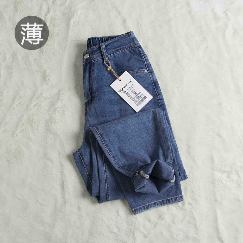 适合夏天薄软牛仔裤!工厂外贸女装 高腰宽松显瘦九分哈伦萝卜裤