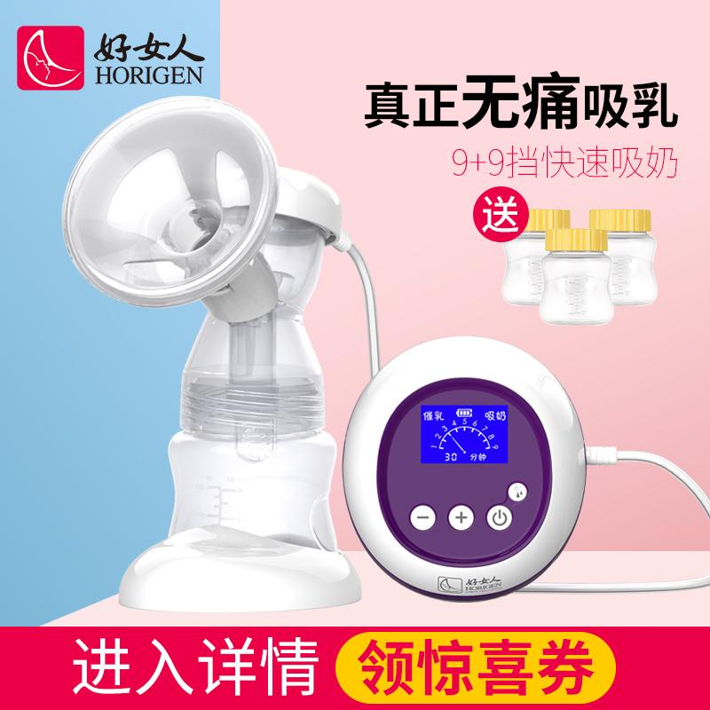 好女人电动吸奶器产后静音吸力大自动挤奶器拔奶器吸乳器母乳集奶