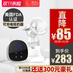 好女人电动吸奶器 可充电自动按摩挤奶器拔奶吸力大产妇静音正品