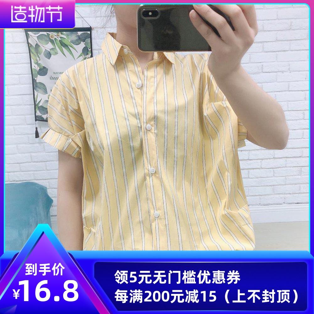 J14 洋气衬衫女POLO领无袖宽松韩版2020夏装新款学院风竖条纹衬衣