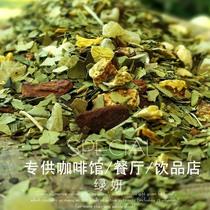 春季新品花果茶蜜桃冰淇淋口味罐装茶水果干茶果粒茶benediktus