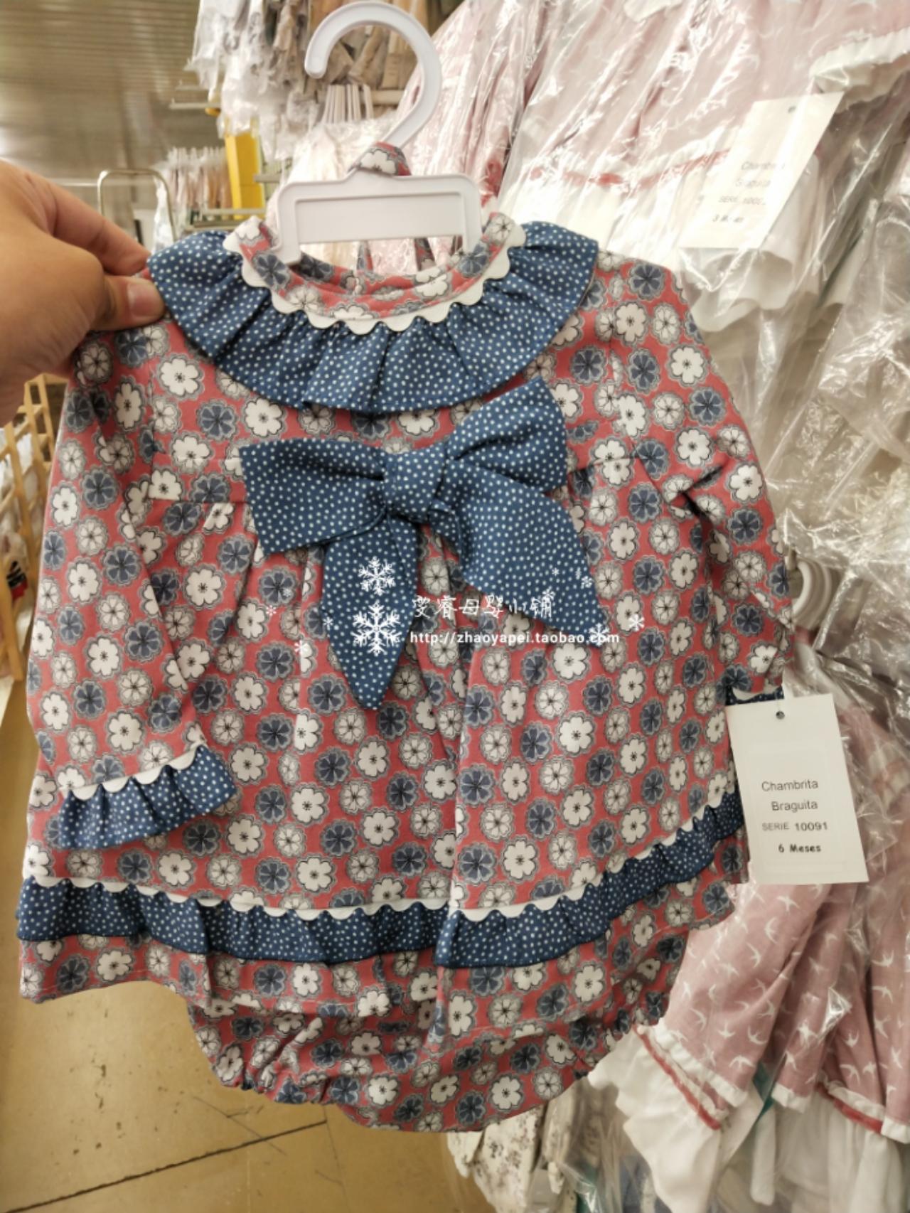 baby ferr秋款小童碎花连衣裙套装
