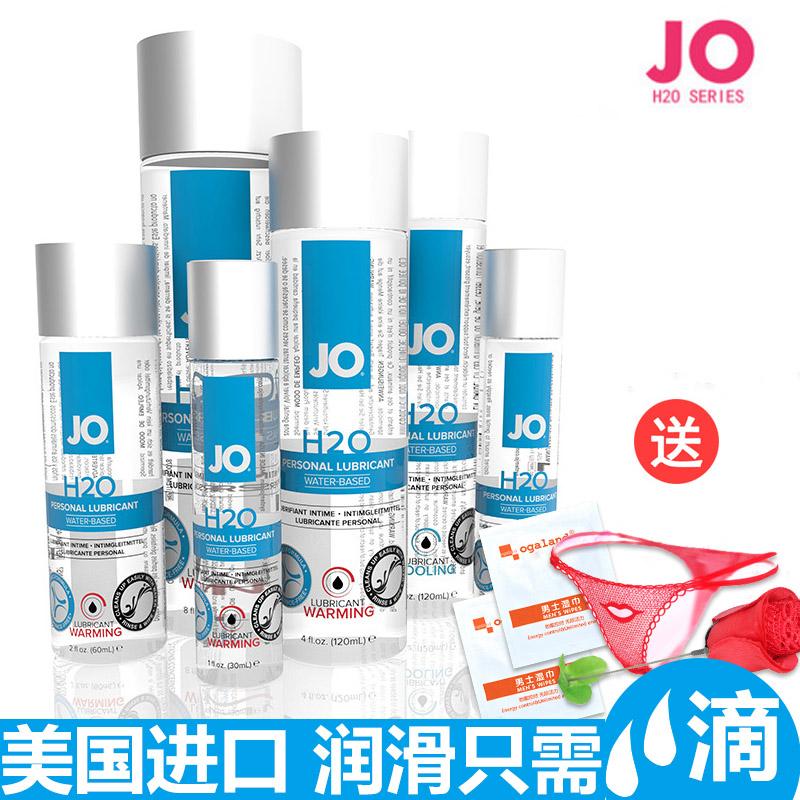 JO进口人体润滑油房事夫妻男用品水溶性阴道剂女高潮快感增强液YK
