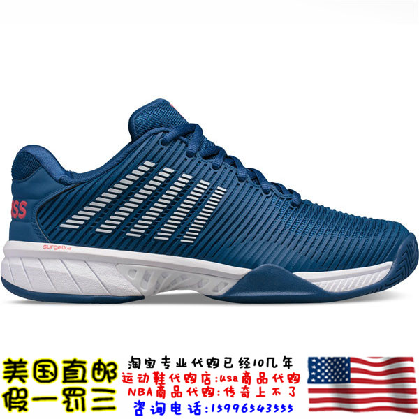 In November 20, the United States purchased gasway K-Swiss hypercourt express 2 mens tennis shoes