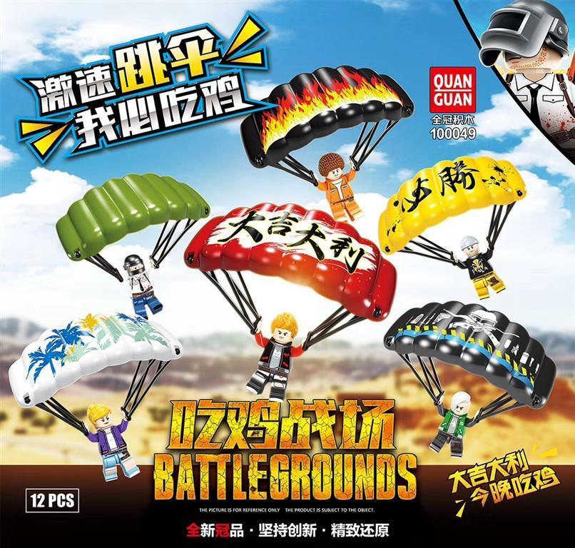 全冠100049兼容le高绝地求生吃鸡空投跳伞三级头积木人仔拼装玩具