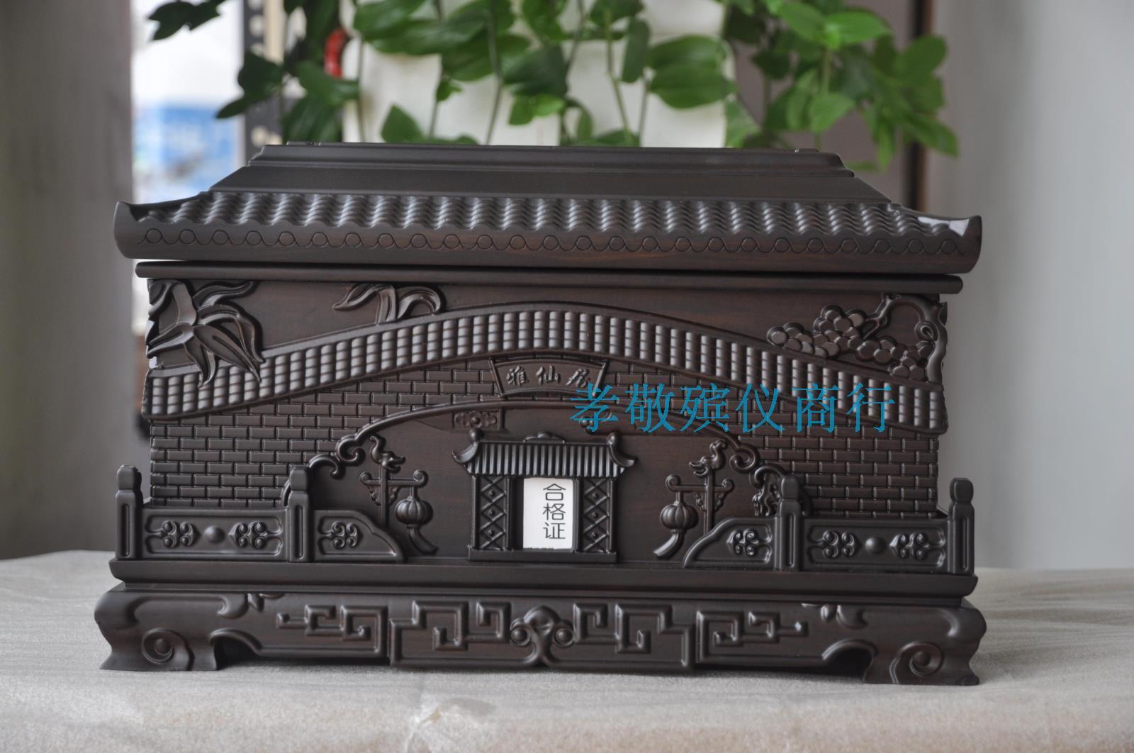 �s�A富�F,材料,黑檀木骨灰盒,�^�士4木�|防潮盒
