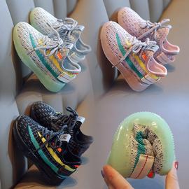女童鞋夏季男童运动鞋网鞋儿童鞋子透气网面春秋款椰子鞋小宝宝鞋图片