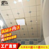 扣板模块安装灯具安装集成吊顶浴霸安装