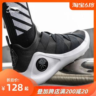 中国李宁休闲鞋悟道韦德之道飒缪3情侣男女一脚蹬运动鞋AGWN043