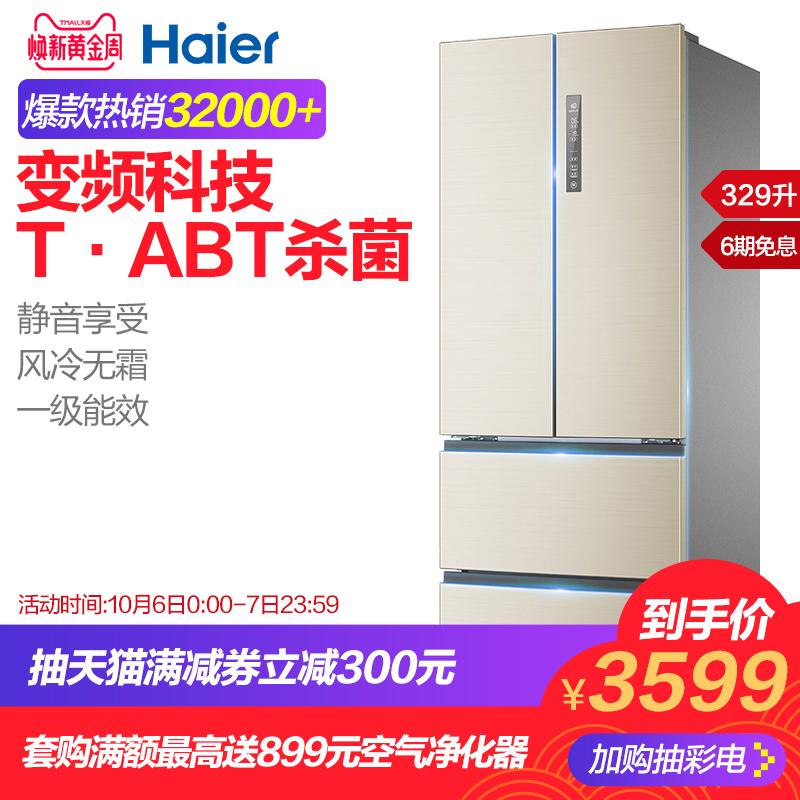 四门家用无霜一级节能法式多门四开冰箱329WDVLBCD海尔Haier