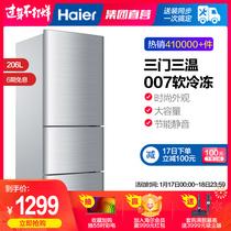 海尔小双门冰箱小型两门家用节能电冰箱182LTMPABCD统帅Leader