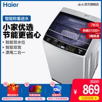 洗脱一体单筒单桶家用大容量半全自动小型迷你洗衣机6KG大容量TCO
