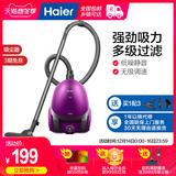 Haier/海尔 ZWBJ1000-2105A吸尘器家用小型大吸力手持卧式一体机