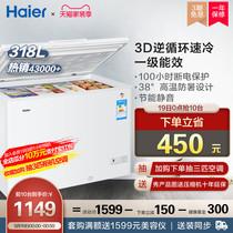 102HTBDBC海尔Haier海尔小冰柜家用小型冷柜商用冷藏冷冻柜