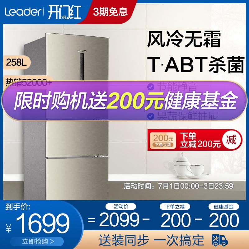 Холодильники Артикул 45634418009