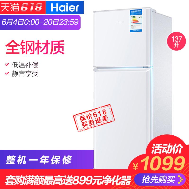 海尔 BCD-137TMPF冰箱好不好,评价