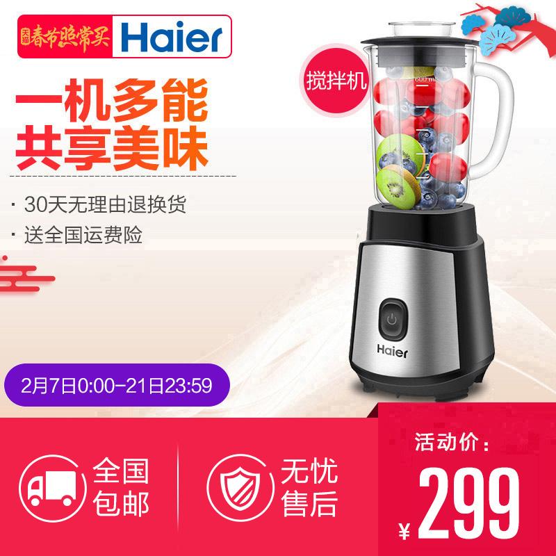 Haier/ haier HBL-G06D2B домой вакуум экстракт сок машинально портативный многофункциональный материал причина автоматизированный автоматическая